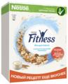 Готовый завтрак Nestle Fitness хлопья с йогуртом, коробка