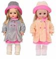 Интерактивная кукла Весна Инна 13 43 см В2536/о в ассортименте