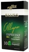 Кофе в капсулах Кофе Блюз Аллегро (10 шт.)