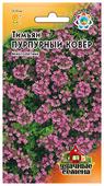 Семена Удачные семена Тимьян Пурпурный ковер 0,05 г Гавриш 0.05 г