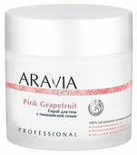 Aravia Organic Cкраб для тела с гималайской солью Pink grapefruit