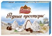 Набор конфет Россия - Щедрая душа! Родные просторы со вкусом кокоса 190 г
