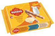 Вафельные трубочки Яшкино Со вкусом сгущённого молока 190 г