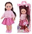Интерактивная кукла Весна Анна 18, 42 см, В2952/о
