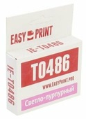 Картридж EasyPrint IE-T0486