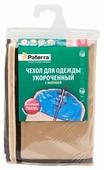 Paterra Чехол для одежды 102 х 61 см