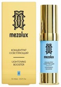 Librederm Mezolux Lightening Booster Концентрат-осветляющий для лица