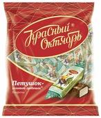 Конфеты Красный Октябрь Петушок – золотой гребешок, пакет