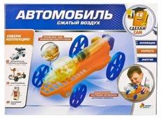 Набор Играем вместе Автомобиль Сжатый воздух (TXL-159-R)