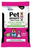 Салфетки Pet Benefit Очищающие влажные для ухода за глазами/мордочками животных 30 шт/уп