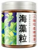 BioAqua маска из семян водорослей