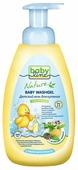BabyLine Nature Гель для купания с целебными травами