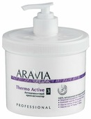 Крем Aravia Organic Thermo Active