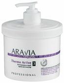 Aravia крем Organic Thermo Active
