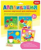 Дрофа-Медиа Мягкая аппликация для малышей (3074)