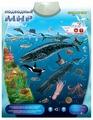 Электронный плакат Знаток Подводный мир PL-09-WW