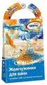 Развивашки Аромафабрика Жемчужинки для ванн Цветы (С0806)