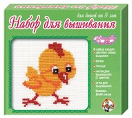Десятое королевство Набор для вышивания крестиком Цыпленок (01099)