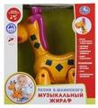 Интерактивная развивающая игрушка Умка Музыкальный жираф (B821116-R)