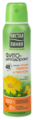 Фито-дезодорант антиперспирант спрей Чистая линия Легкая свежесть и чистота