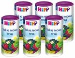 Чай HiPP Из лесных ягод, c 6 месяцев 6 шт.