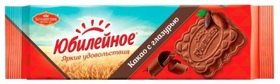 Печенье Юбилейное какао с глазурью, 116 г
