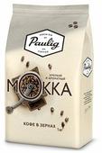 Кофе в зернах Paulig Mokka