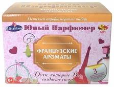 ABtoys Юный парфюмер Французские ароматы (Б005)