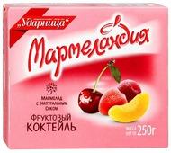 Мармелад Мармеландия Фруктовый коктейль ассорти 250 г