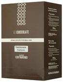 Costadoro Le Cioccolate Tradizionale Горячий шоколад растворимый в пакетиках