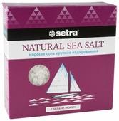 Setra Соль морская йодированная крупная, 500 г