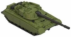 Танк Нордпласт Барс (252) 31 см