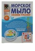 Фантазёр Мыло морское Уточка (981402)