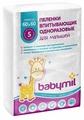 Одноразовые пеленки Babymil Оптима 60х60