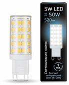 Лампа светодиодная gauss 107309205, G9, JCD, 5Вт