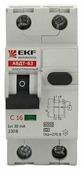 Дифференциальный автомат EKF АВДТ-63 2П 30 мА C