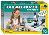 Микроскоп Step puzzle STEP SCIENCE домашняя лаборатория ЮНЫЙ БИОЛОГ Микромир