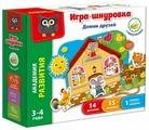 Шнуровка Vladi Toys Домик друзей (VT5303-01)
