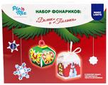 Pic'n Mix Набор фонариков Домик и Полянка новогодний (124001)