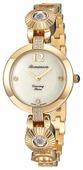 Наручные часы ROMANSON RM8A05QLG(WH)