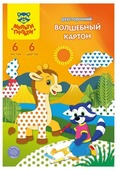 "Цветной картон двусторонний Енот на острове Мадагаскар узор ""Ассорти"" Мульти-Пульти, A4, 6 л., 6 цв."