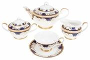 """Чайный сервиз Best Home Porcelain """"Indigo"""" 15 предметов (подарочная упаковка)"""
