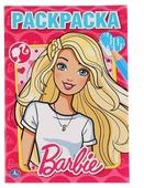 Умка Раскраска Barbie