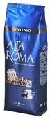 Кофе в зернах Alta Roma Intenso