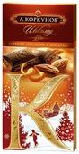 Шоколад Коркунов горький с апельсином и миндалем