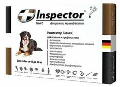 Inspector Total C Капли от блох, клещей и гельминтов для собак от 40 до 60 кг