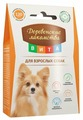 Витамины Деревенские лакомства ВИТА для взрослых собак