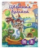 "Цветная бумага ""Школьная"" SchoolФормат, A4, 16 л., 8 цв."