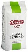 Кофе в зернах Carraro Crema Espresso