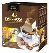 Молотый кофе Coffesso Espresso Superiore, в дрип-пакетах